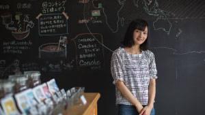 おふろcafeユーザー石黒さん インタビュー